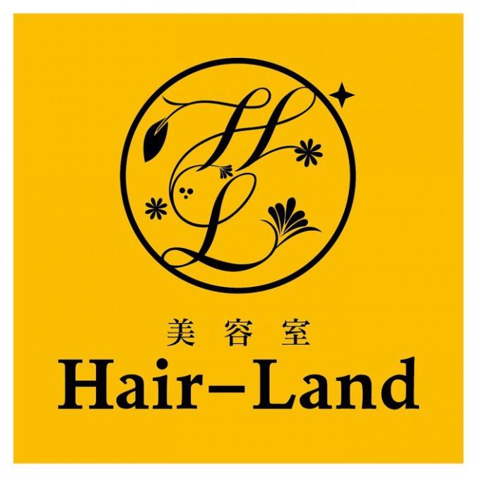美容室Hair-Land   11月 NEW OPEN   【オープニングスタッフ美容師パートさん募集】